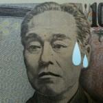 1万円損しました。。