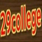 29collegeレビュー&特典