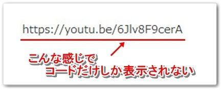Youtube コード