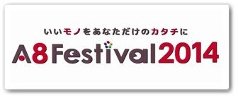A8 Festival 2014