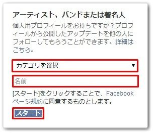 Facebook bloger