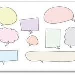 ブログのコメントを増やすためにやっている4つの方法