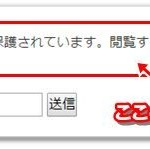 password default