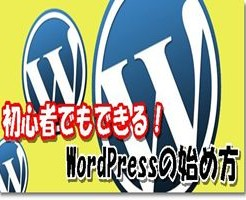 wordpress start thum