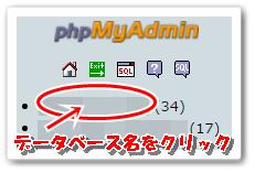 xserver phpmyadmin-datebase