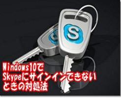 skype signin thum